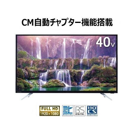 ドウシシャ 液晶テレビ