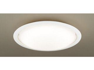Panasonic/パナソニック ■ LGBZ3420 LEDシーリングライト ホワイト【調光調色】【~12畳】【天井直付型】
