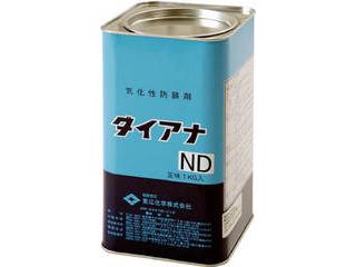 RYOKO/菱江化学 ダイアナND 1kg DIANA_ND-1KG