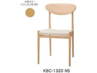 KOIZUMI/コイズミ 【SELECT BEECH】【軽量!3.3kg】CHAIR軽量タイプ KBC-1320 NS ナチュラル