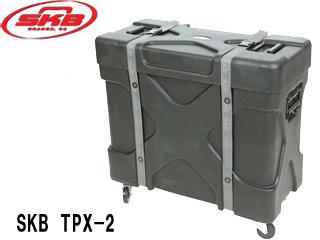 SKB SKB TPX-2 ドラムハードウェアケース