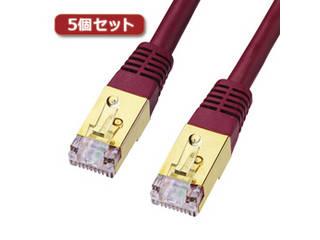 サンワサプライ 【5個セット】 サンワサプライ カテゴリ7LANケーブル0.6m KB-T7-006WRNX5