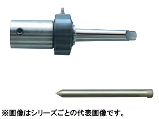 OMI/大見工業 35S用シャンクMT2セット CCSMT2S