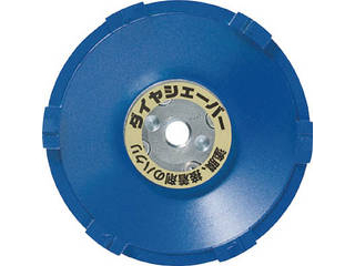 NANIWA/ナニワ研磨工業 ダイヤシェーバー 塗膜はがし 青 FN-9213