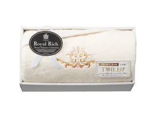 ロイヤルリッチ 国産ジャカード絹・綿リバーシブル毛布  RR54250