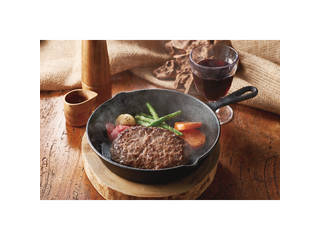 三國清三推奨 北海道産牛使用ハンバーグ(14個)  4205-070013AYL
