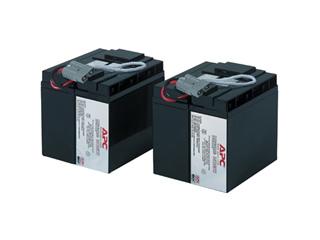 シュナイダーエレクトリック(APC) SUA2200JB/SUA3000JB 交換用バッテリキット RBC55J ※初期不良、修理問合わせは直接メーカーまでお願い致します(電話番号:0570-056-800)