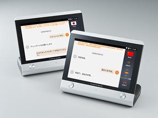 KINGJIM/キングジム 世界72言語を瞬時に翻訳 2台1セットの据置タイプ 対話型翻訳機 ワールドスピーク HYK100 ※LAN接続必須