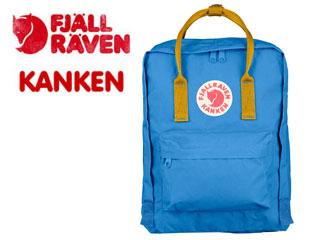 FJALL RAVEN/フェールラーベン 23510-525-141 KANKEN/カンケン 【16L】 (UN Blue-Warm Yellow) 【リュック】【デイパック】【2WAY】【北欧】【スウェーデン王室御用達ブランド】