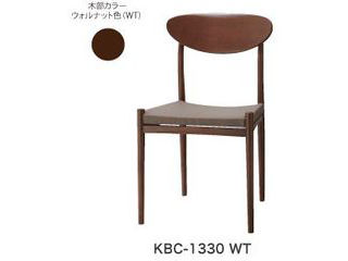 KOIZUMI/コイズミ 【SELECT BEECH】【軽量!3.3kg】CHAIR軽量タイプ KBC-1330 WT ウォルナット