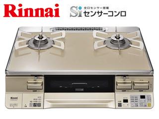 PSTGマーク取得商品 Rinnai/リンナイ RTE65VACP-L グリル付きガステーブル (都市ガス12/13A) 【強火力左】