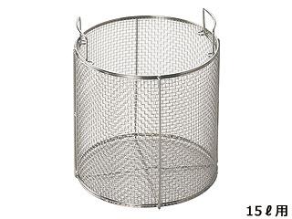 ワンダーシェフ ワンダーシェフ圧力鍋用バスケット(15L用)