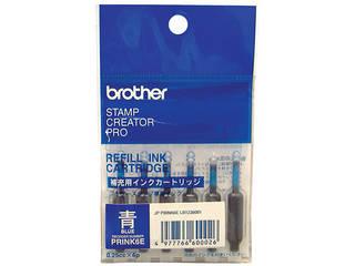 brother/ブラザー 使いきりタイプ補充インク 青 PRINK6E