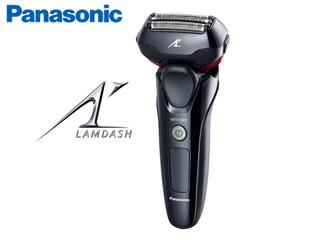 Panasonic/パナソニック ES-LT2A-K メンズシェーバー ラムダッシュ (黒)