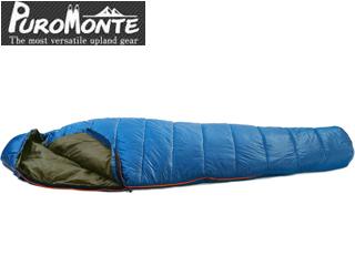 Puromonte/プロモンテ MF700 MFコンパクトシュラフ 700g (ブルー×ダークグリーン)