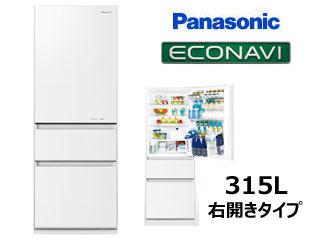 【標準配送設置無料!】 Panasonic/パナソニック 【まごころ配送】NR-C32HGM-W ノンフロン冷凍冷蔵庫 [右開きタイプ]【315L】(スノーホワイト)