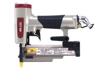 MAX/マックス 常圧ピンネイラ TA235A/P35F3