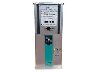 【納期にお時間がかかります】 旭東 旭東 超小型高性能 空気除菌脱臭器 グリーンメイト 811308