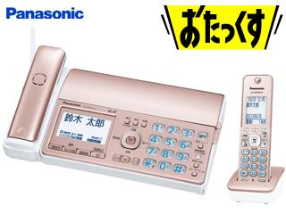 【nightsale】 Panasonic/パナソニック パーソナルファックス(子機1台付き)ピンクゴールド KX-PD515DL-N