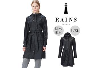 RAINS/レインズ カーブジャケット レインジャケット 止水ファスナー 【L/XL】 (ブラック) 防水 撥水 レインコート 雨 雪 男女兼用 雨具 合羽