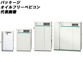 HITACHI/日立産機システム 【代引不可】PO-0.75LES パッケージオイルフリーベビコン LEシリーズ (圧力開閉器式) 【0.75kw】