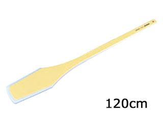 ハイテクスパテラ エンマ棒120cm SPE-120