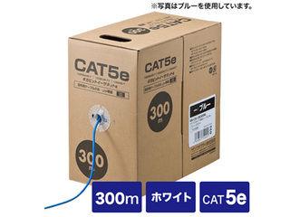 サンワサプライ CAT5eUTP単線ケーブルのみ300m ホワイト KB-C5L-CB300W