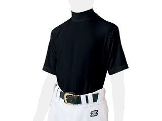 在庫限り お得 ZETT ゼット 少年用 ディスカウント ライトフィットアンダーシャツ BO1820J-1900 ブラック 半袖ハイネック 150cm