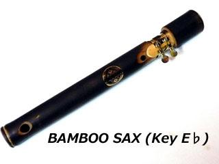 【納期にお時間がかかります】 Xaphoon/ザッフーン BAMBOO SAX (Key E♭) バンブーサックス 【ポケットサックス】