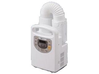 IRIS OHYAMA/アイリスオーヤマ KFK-C3-WP(パールホワイト) 布団乾燥機 カラリエ タイマー付き
