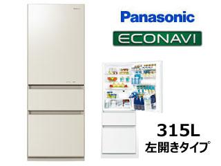 【標準配送設置無料!】 Panasonic/パナソニック 【まごころ配送】NR-C32HGM-LN ノンフロン冷凍冷蔵庫 [左開きタイプ]【315L】(クリアシャンパン)