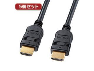 サンワサプライ 【5個セット】 サンワサプライ イーサネット対応ハイスピードHDMIケーブル KM-HD20-30TK2X5