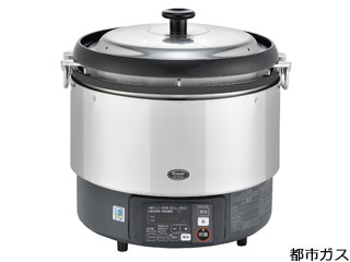 【代引不可】ガス炊飯器 RR-S300G 13A (涼厨) リンナイ かまど炊き(タイマー付・専用ホース接続)