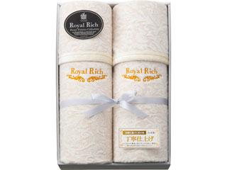 ロイヤルリッチ 国産ジャカード絹混綿毛布  RR54300