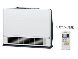 CORONA/コロナ CRH-600D(S) 温水ルームヒーター 室内機 リモコン付属【パワフルタイプ】パールホワイト
