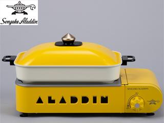 ALADDIN/アラジン SAGRS21-Y カセットガス式ポータブルグリル イエロー