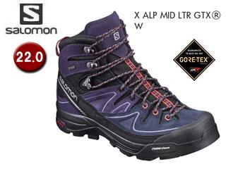 SALOMON/サロモン L39194700 X ALP MID LTR GTX W マウンテニアリングシューズ ウィメンズ 【22.0】