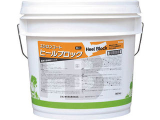 YUSHIRO/ユシロ化学工業 ヒールブロック 3110010321