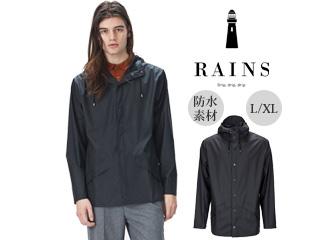 RAINS/レインズ ジャケット レインジャケット 止水ファスナー 【L/XL】 (ブラック) 防水 撥水 レインコート 雨 雪 男女兼用 雨具 合羽
