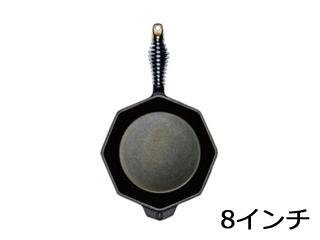 フィネックス フィネックス キャストアイアン スキレット 8インチ S8-10001(蓋無)