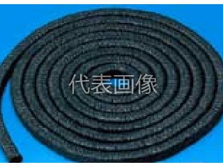 VALQUA/日本バルカー工業 水・油ポンプ用炭化繊維グランドパッキン 6201-20mm×3m