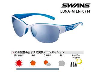 SWANS/スワンズ LN-0714(WLB)LUNA-M ホワイト×クリアライトブルー