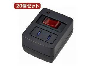 YAZAWA YAZAWA 【20個セット】 雷ガード・ブレーカー機能付き省エネタップ Y02FBHKS110BKX20