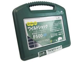 FARMAGE/ファームエイジ 【FAR夢】パワーボックス F500-SP
