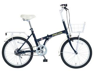 シンプルスタイル 20型折りたたみ自転車 LEDライト&カギセット  SS-H20BS/PB-R8/PB-L2, キタソウマグン:60c55fc8 --- campusformateur.fr
