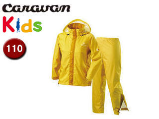CARAVAN/キャラバン 0100902-330 エアリファイン ライト・Jrレインスーツ 【110】 (イエロー)