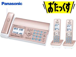 【nightsale】 Panasonic/パナソニック パーソナルファックス(子機2台付き)ピンクゴールド KX-PD515DW-N