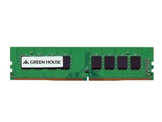 グリーンハウス 16GB 288pin PC4-19200 DDR4 LONG-DIMM GH-DRF2400-16GB