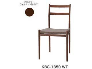 KOIZUMI/コイズミ 【SELECT BEECH】【超軽量!2.6kg】CHAIR超軽量タイプ KBC-1350 WT ウォルナット