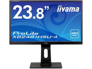 iiyama/飯山 23.8型ワイド液晶ディスプレイ ProLite XB2481HSU-4 (AMVA/フルHD/D-SUB/HDMI/DP/昇降/回転/スウィーベル)